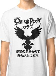 Karasu (カラス) [Black] Classic T-Shirt