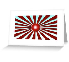 Rising Sun Flag iPhone / Samsung Galaxy Case Greeting Card