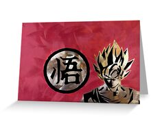 Goku Brush Metal  Greeting Card