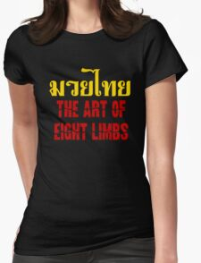 Muay Thai 1 Womens T-Shirt