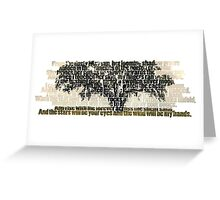 True Detective - Tree of Death Greeting Card