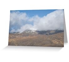 Kerry Mountains Killarney lakes in Ireland 28 Greeting Card