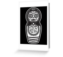 Day of the Dead Russian Doll Greeting Card