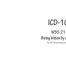 ICD-10:  Bitten by a cow by Corri Gryting Gutzman