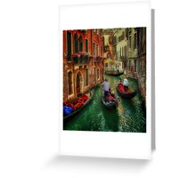 When In Venice Greeting Card