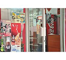 Coke Tai O Photographic Print