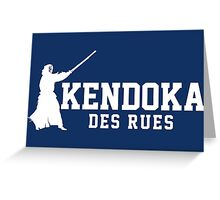 Kendoka des rue Greeting Card