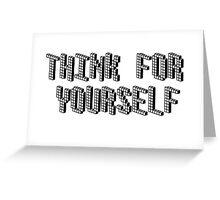 Geek Smart Cool T-Shirt Greeting Card