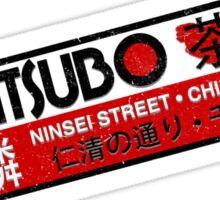 Chatsubo Sticker