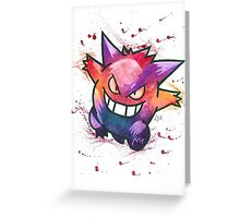 """""""King of Ghosts"""". Pokemon """"Gengar"""" from the videogame Pokémon by Nintendo.  Greeting Card"""