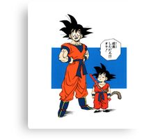 Back To The Past - Dragon Ball Canvas Print
