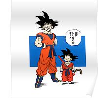 Back To The Past - Dragon Ball Poster