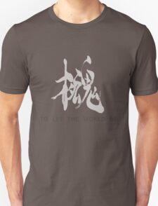 Metal Gear Solid - Philanthropy (white) Unisex T-Shirt