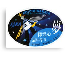 Expedition 39 - Wakata Commander Patch Canvas Print