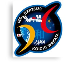 Wakata Personal ISS-39 Patch Canvas Print