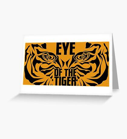 Eye of the tiger - Rocky Balboa Greeting Card