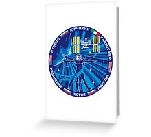 Expedition 37 Mission Patch Greeting Card