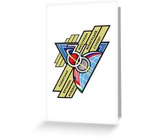Expedition 36 Mission Patch Greeting Card
