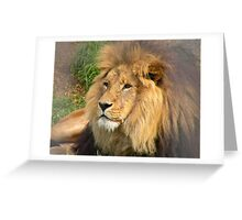 King Of The Beasts Greeting Card