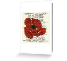 God save the Queen anthem over Poppie. Greeting Card