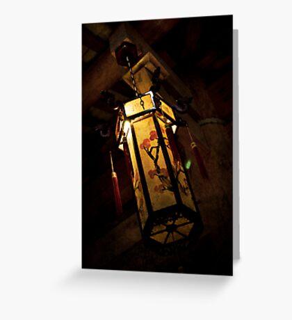 Lantern Greeting Card