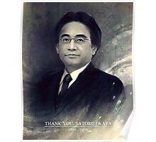 Thank You, Satoru Iwata 1959 - 2015 Poster