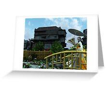 Oriental Garden Greeting Card