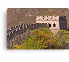 The Great Wall Series - at Mutianyu #3 Canvas Print