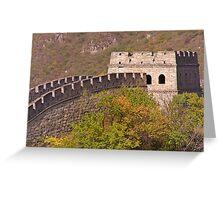 The Great Wall Series - at Mutianyu #3 Greeting Card