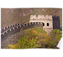 The Great Wall Series - at Mutianyu #3 Poster