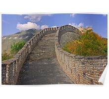 The Great Wall Series - at Mutianyu #4 Poster