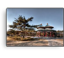 Double Ring Pavilion  Canvas Print