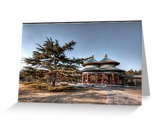 Double Ring Pavilion  Greeting Card