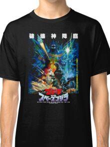 Godzilla vs Spacegodzilla Classic T-Shirt