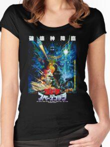 Godzilla vs Spacegodzilla Women's Fitted Scoop T-Shirt
