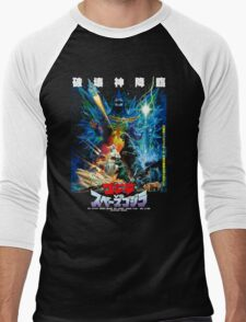 Godzilla vs Spacegodzilla Men's Baseball ¾ T-Shirt