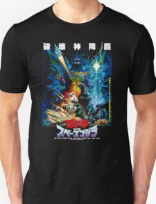 Godzilla vs Spacegodzilla Unisex T-Shirt