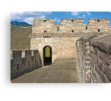 The Great Wall Series - at Mutianyu #5 Canvas Print