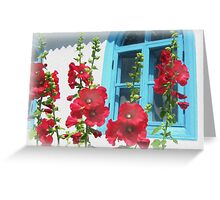 Colors of the rural old home Greeting Card