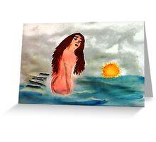 Grace, watercolor Greeting Card