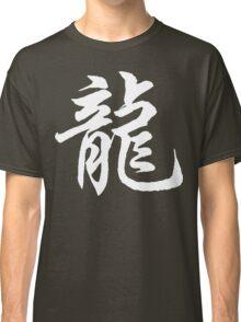 Chinese Zodiac Dragon Sign Classic T-Shirt