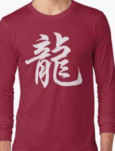 Chinese Zodiac Dragon Sign Long Sleeve T-Shirt
