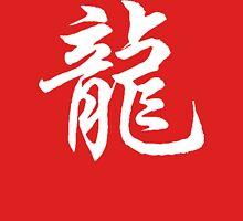 Chinese Zodiac Dragon Sign T-Shirt
