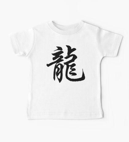 Chinese Zodiac Dragon Sign Baby Tee