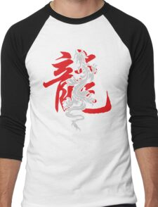 Chinese Zodiac Dragon Men's Baseball ¾ T-Shirt