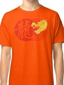 Chinese New Year Dragon Classic T-Shirt