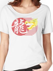 Chinese New Year Dragon Women's Relaxed Fit T-Shirt