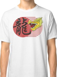 Chinese New Year Dragon Classic T-Shirt