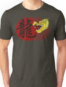 Chinese New Year Dragon Unisex T-Shirt