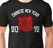 Chinese New Year 2012 Unisex T-Shirt